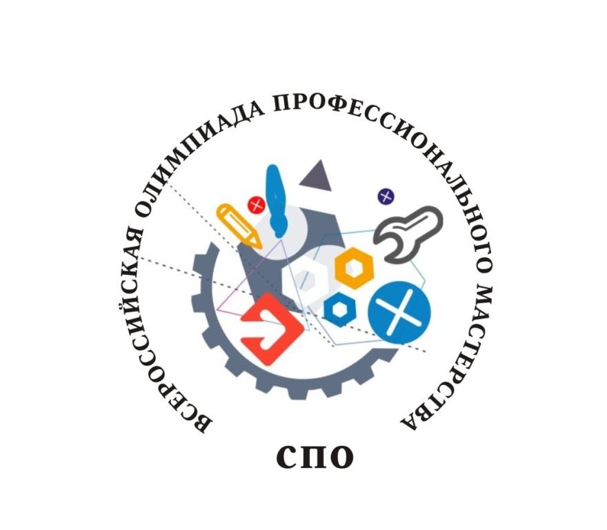 Олимпиада СПО
